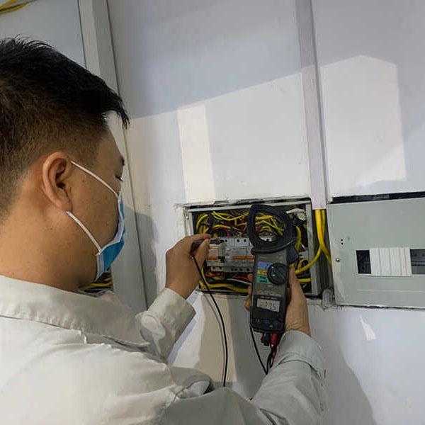 Điện Lạnh VMD